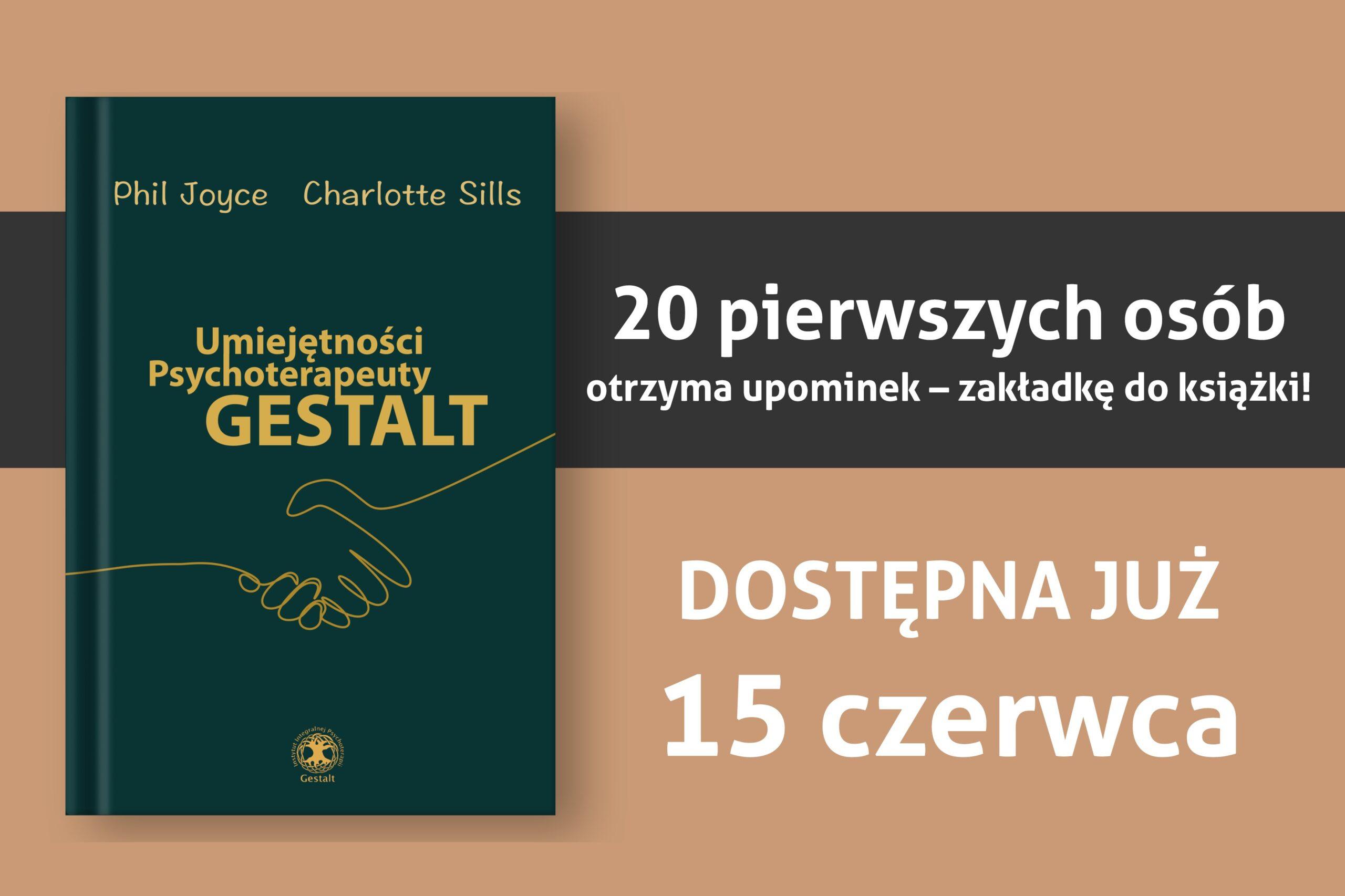 książka Umiejętności psychoterapeuty Gestalt